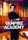"""Постер 21 из 26 из фильма """"Академия вампиров"""" /Vampire Academy/ (2014)"""