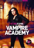 """Постер 22 из 26 из фильма """"Академия вампиров"""" /Vampire Academy/ (2014)"""