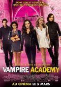 """Постер 23 из 26 из фильма """"Академия вампиров"""" /Vampire Academy/ (2014)"""