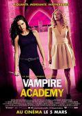 """Постер 16 из 26 из фильма """"Академия вампиров"""" /Vampire Academy/ (2014)"""