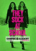 """Постер 3 из 26 из фильма """"Академия вампиров"""" /Vampire Academy/ (2014)"""