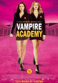"""Постер 4 из 26 из фильма """"Академия вампиров"""" /Vampire Academy/ (2014)"""