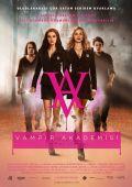 """Постер 9 из 26 из фильма """"Академия вампиров"""" /Vampire Academy/ (2014)"""