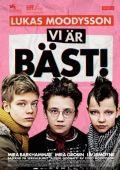 """Постер 2 из 3 из фильма """"Мы – лучшие!"""" /Vi är bäst!/ (2013)"""
