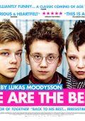 """Постер 3 из 3 из фильма """"Мы – лучшие!"""" /Vi är bäst!/ (2013)"""