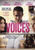 """Постер 3 из 5 из фильма """"Голоса"""" /The Voices/ (2014)"""