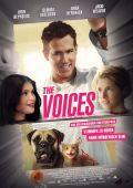"""Постер 5 из 5 из фильма """"Голоса"""" /The Voices/ (2014)"""