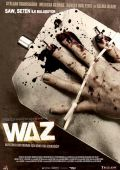 """Постер 7 из 9 из фильма """"WAZ: Камера пыток"""" /w Delta z/ (2007)"""