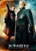 """Постер 12 из 51 из фильма """"Люди Икс: Дни минувшего будущего"""" /X-Men: Days of Future Past/ (2014)"""