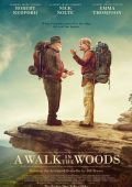 Прогулка по лесам /A Walk in the Woods/ (2015)