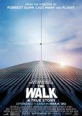 """Постер 5 из 5 из фильма """"Прогулка"""" /The Walk/ (2015)"""