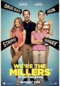"""Постер 2 из 10 из фильма """"Мы - Миллеры"""" /We're the Millers/ (2013)"""