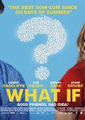 """Постер 5 из 6 из фильма """"Дружба и никакого секса?"""" /What If/ (2013)"""