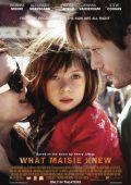 """Постер 2 из 3 из фильма """"Развод в большом городе"""" /What Maisie Knew/ (2012)"""