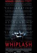 """Постер 2 из 3 из фильма """"Одержимость"""" /Whiplash/ (2014)"""