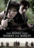 """Постер 1 из 4 из фильма """"Ветер, который качает вереск"""" /The Wind That Shakes the Barley/ (2006)"""