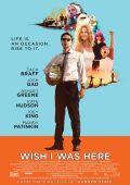 """Постер 3 из 3 из фильма """"Хотел бы я быть здесь"""" /Wish I Was Here/ (2014)"""