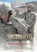 """Постер 1 из 1 из фильма """"W.M.D."""" /W.M.D./ (2013)"""