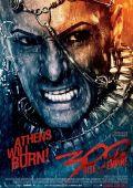 """Постер 10 из 27 из фильма """"300 спартанцев: Расцвет империи"""" /300: Rise of an Empire/ (2014)"""