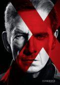 """Постер 4 из 51 из фильма """"Люди Икс: Дни минувшего будущего"""" /X-Men: Days of Future Past/ (2014)"""