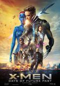 """Постер 7 из 51 из фильма """"Люди Икс: Дни минувшего будущего"""" /X-Men: Days of Future Past/ (2014)"""