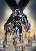"""Постер 49 из 51 из фильма """"Люди Икс: Дни минувшего будущего"""" /X-Men: Days of Future Past/ (2014)"""