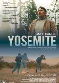 Йосемити