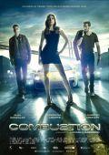 """Постер 2 из 2 из фильма """"Зажигание"""" /Combustion/ (2013)"""
