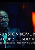 Cranston Komuro
