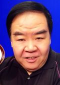 Кент Чэн