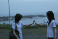 """Кадр 1 из 3 из фильма """"Кончики твоих пальцев"""" /Kimi no Yubisaki/ (2007)"""
