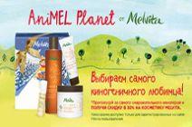 AniMEL Planet