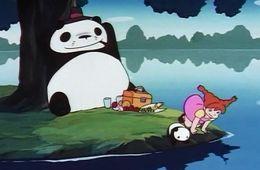 Император и панда