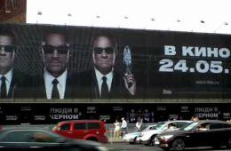 Четвертая часть? Было бы здорово!. Интервью с создателями фильма «Люди в черном 3» (Павел Прядкин, Максим Алехин, Film.ru)