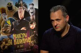 Наши монстры -- как семья. Интервью с Геннди Тартаковски (Павел Прядкин, Макс Алехин, Film.ru)