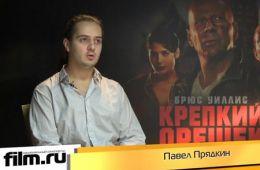 Интервью с актерами фильма «Крепкий орешек: Хороший день, чтобы умереть»