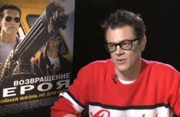Возвращение чудака. Интервью с Джонни Ноксвилом (Павел Прядкин, Film.ru)