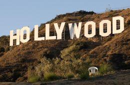 Кинословарь: Производственый ад
