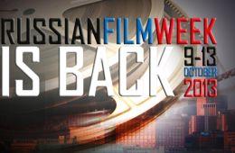 Чем богаты, тем и рады. Неделя российского кино в Нью-Йорке (Евгений Ухов, Film.ru)
