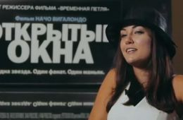Как открытая книга. Интервью с Сашей Грей (Евгений Ухов, Макс Алехин, Film.ru)