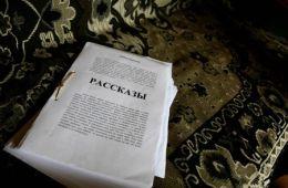 Блог: Кинотавр. День третий (Анна Моисеенко)