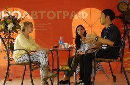 Блог: Путеводитель по азиатскому кино: Южная Корея (Анна Моисеенко, Макс Алехин)