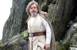 Месть Люка