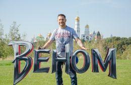 Харди в Москве