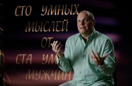 """Фоторепортаж: Съемки фильма """"О чем говорят мужчины"""""""