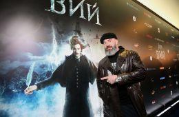 Фоторепортаж: Премьера фильма «Гоголь. Вий» в Москве