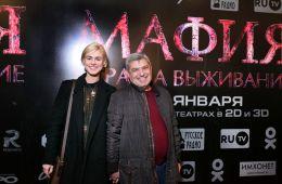 """Фоторепортаж: Российские знаменитости искали """"Мафию"""""""