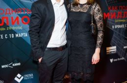 "Photo-report: Premiere of the film ""How to Raise a Million"""