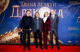 Фоторепортаж: Премьера фильма «Тайна печати дракона» в Москве
