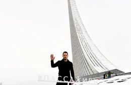"""Фоторепортаж: Крис Пратт представил фильм """"Пассажиры"""" в Москве"""